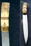 knife14